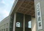 财政部印发通知促进政府采购公平竞争优化营商环境